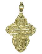 Крест нательный женский №141