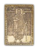 Святой Великий князь Владимир