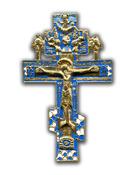 Крест киотный гуслицкий средний