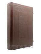 Комплект месячных миней - 12 книг