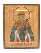 Священомученик Вадим