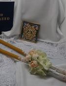 Венчальные восковые свечи