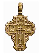 Крест нательный женский №52