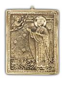 Святой Никита епископ Новгородский