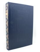 Библия Острожская