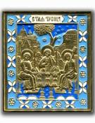 Святая Живоначальная Троица