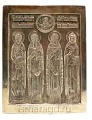 Икона священномученики Феодор, Аввакум, Лазарь и преподобномученик Епифаний